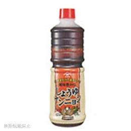 醤油 ヤマサ
