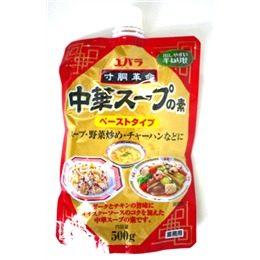 は の 素 と 中華 スープ 中華だしの素と鶏ガラスープの素の違いとは?代用はコンソメでできる?